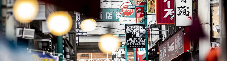 photo of street in tokyo japan