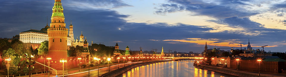 image of Russia at night